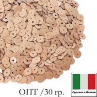 ОПТ Пайетки Италия лаковые 5 мм цвет Tortora (Крем-карамель) 30 гр. 064757 - 99 бусин