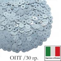 ОПТ Пайетки Италия лаковые 4 мм цвет Azzurro (нежно-голубой) 30 гр. 064758 - 99 бусин