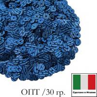ОПТ Пайетки Италия гофрированные 4 мм цвет G7 blue (синий) 30 гр. 064759 - 99 бусин