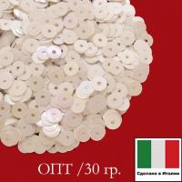 ОПТ Пайетки Италия плоские 3 мм Bianco Iridato (белый непрозрачный радужный) 30 гр. 064763 - 99 бусин