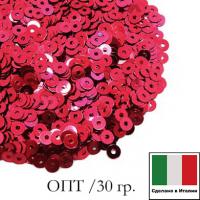 ОПТ Пайетки 3 мм Италия плоские цвет 5511 Rosso Cillegia Metallizzati (Вишневый металлик) 30 гр. 064764 - 99 бусин