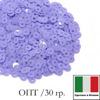 ОПТ Пайетки 3 мм Италия плоские, цвет 5144 Lilla Opaline 30 гр. 064766 - 99 бусин