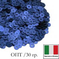 ОПТ Пайетки 3 мм Италия плоские цвет 616W Bluette Satinato (Королевский синий сатин) 30 гр. 064768 - 99 бусин