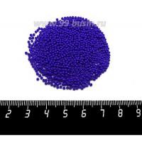 Бисер Чехия натуральный  непрозрачный, размер 13, арт. 33060, синие тона 5 грамм 059706 - 99 бусин